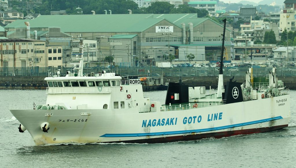 Nagasaki port Japon