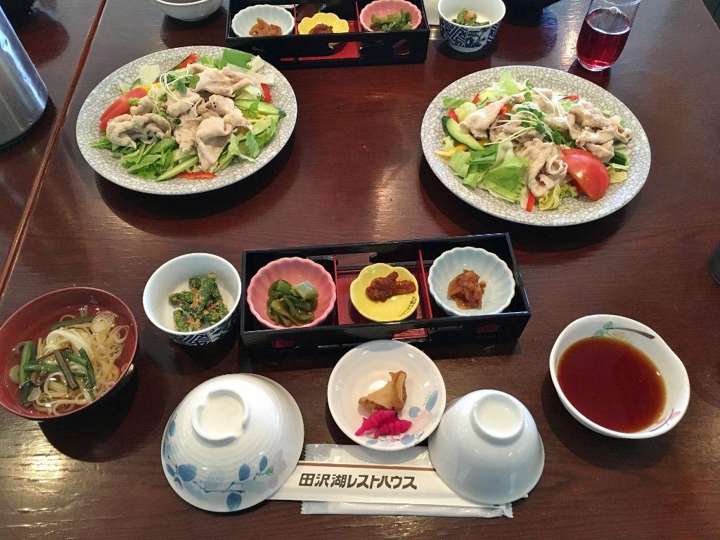 Panier Bento Japon
