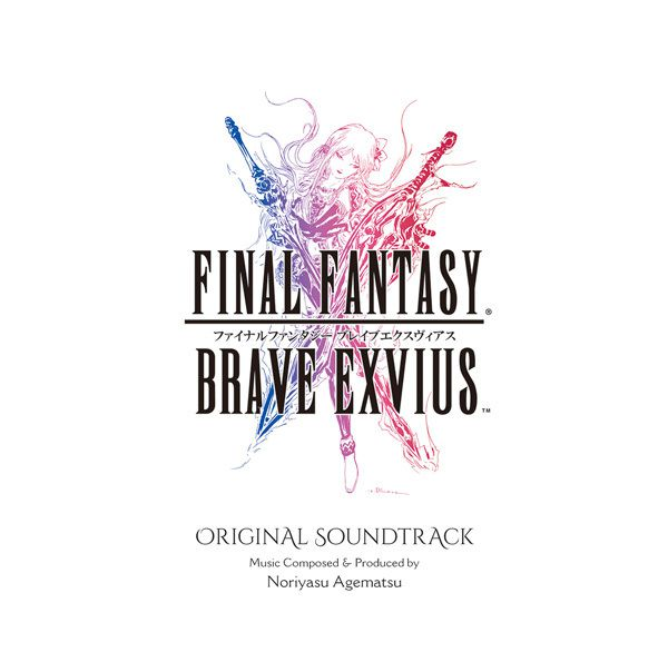 Final Fantasy Brave Exvius OST CD2 18 End is Nigh
