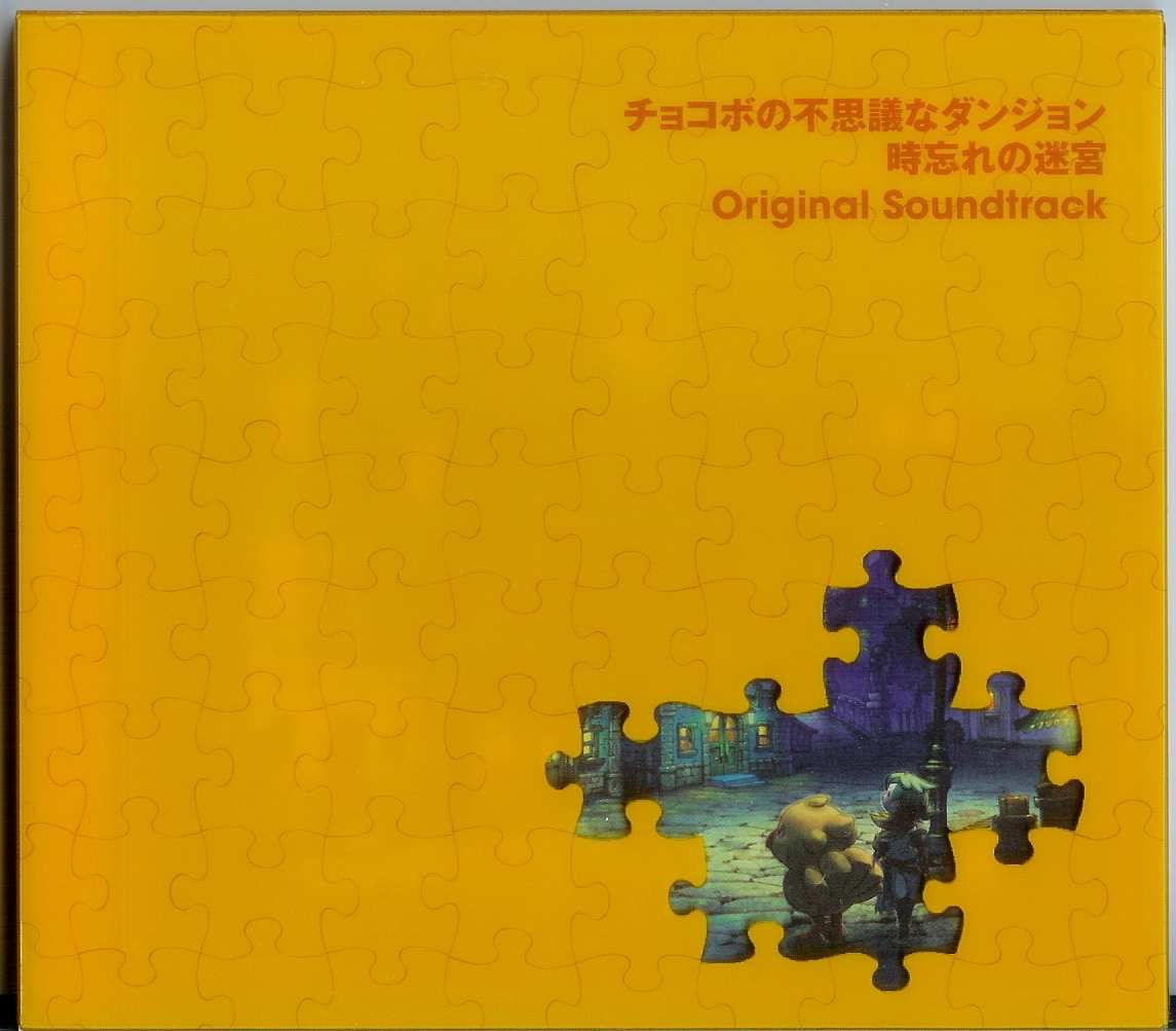 Final Fantasy Fables: Chocobo's Dungeon Original Soundtrack (OST)