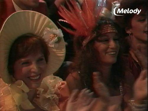 20 janvier 1984: Carnaval