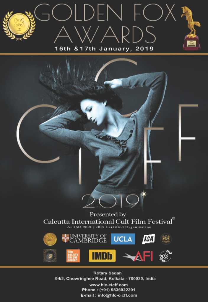 Première mondiale et 2ème prix au Calcutta international Cult Film Festival