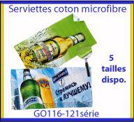 Serviette en coton microfibre 5 tailles