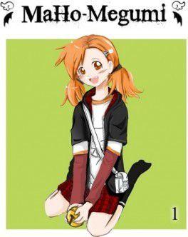 Couverture du Tome 1 ( de Maho-Megumi )