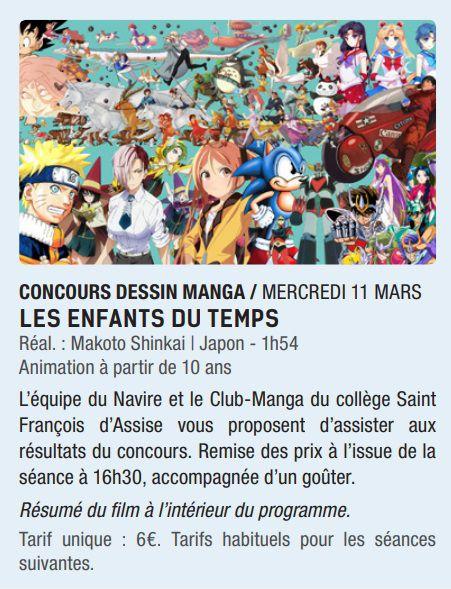Concours Sonic : Les résultats !