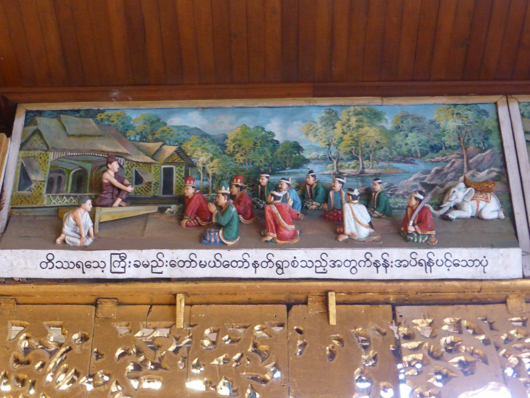 J18 – Mercredi 18 janvier 2017 – Yangon …