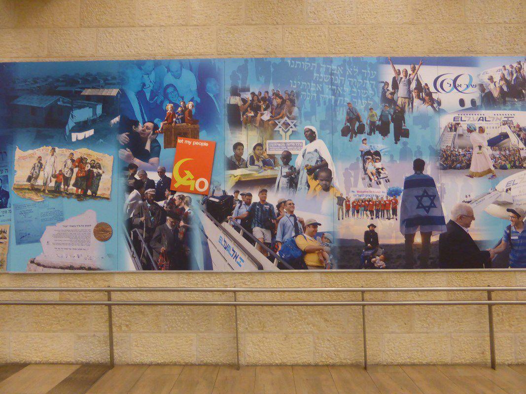 Fresque de l'aéroport Ben Gourion