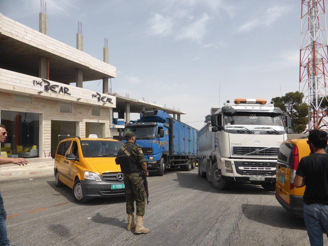 J2 - De Betléhem au Camp de Réfugiés de Jéricho
