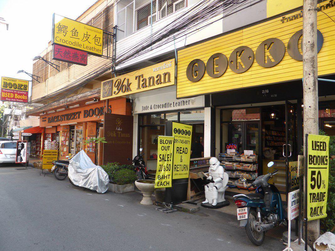 J25 Chiang Mai