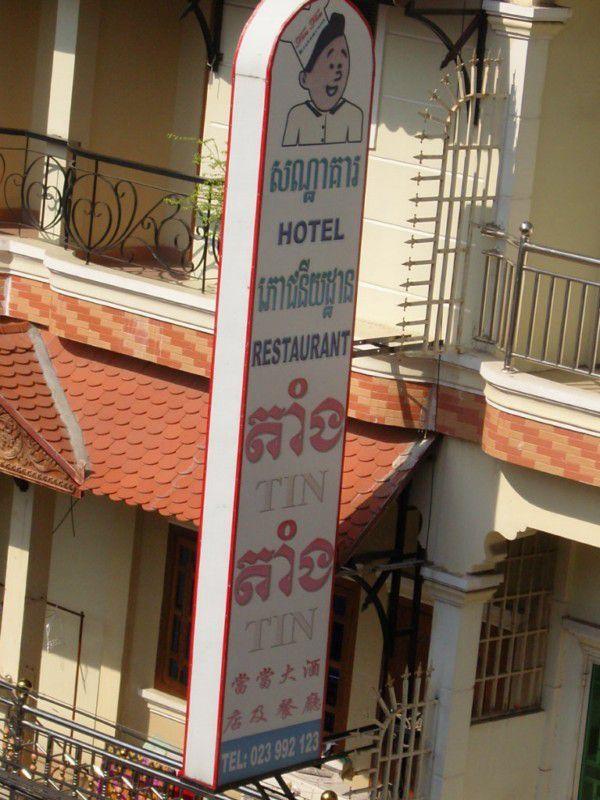 J35 - Phnom Penh