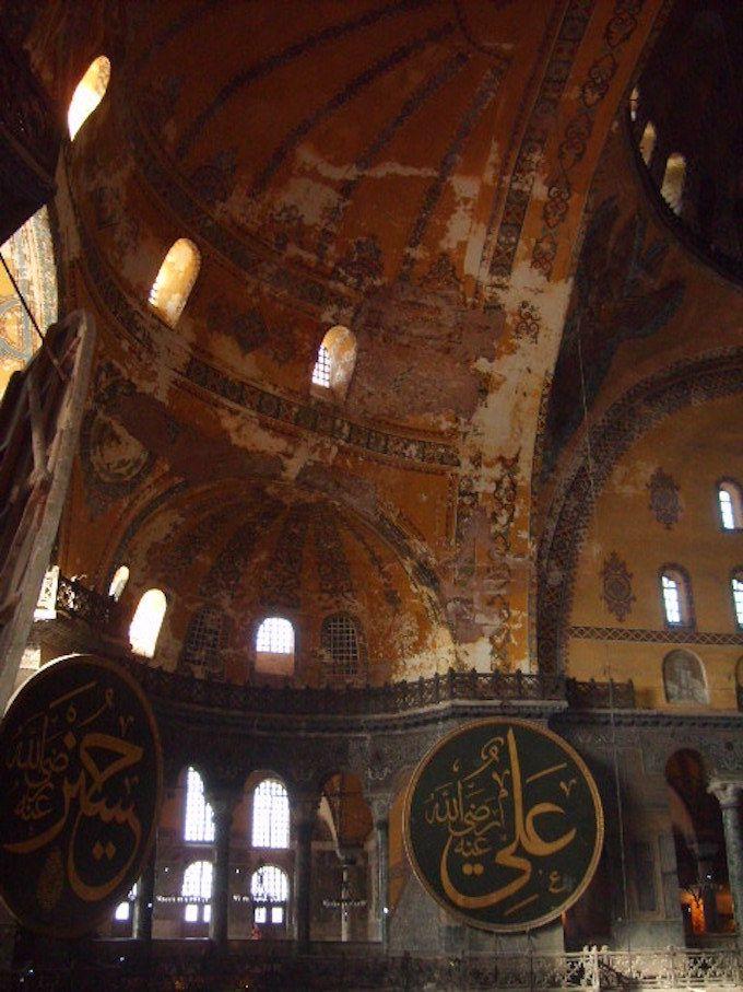 Voyage à Istambul en 2008