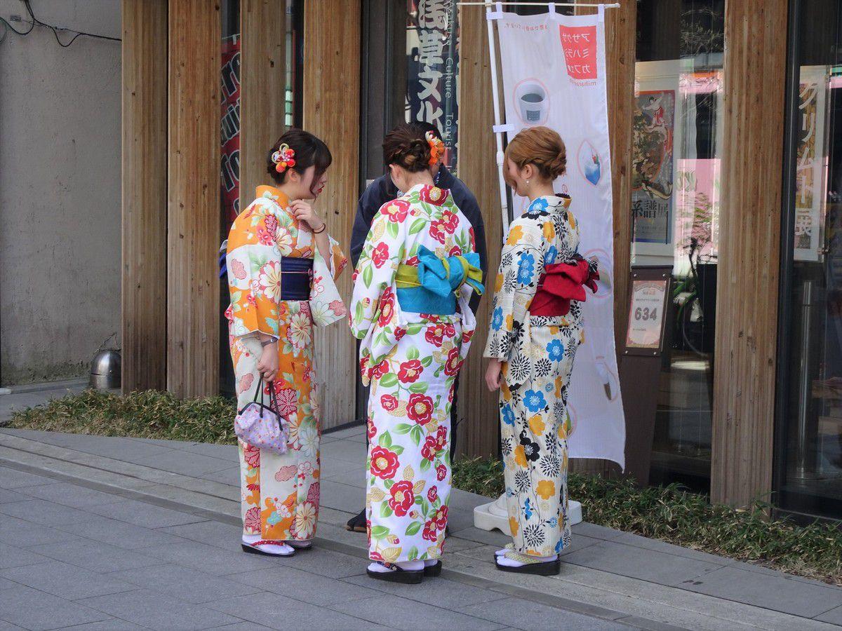 Le tour du Japon : Tokyo 1