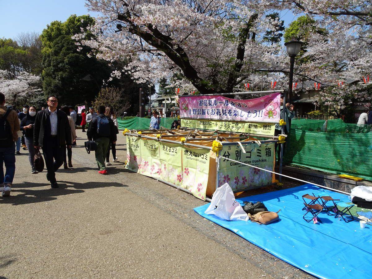 TOKYO 2ème jour