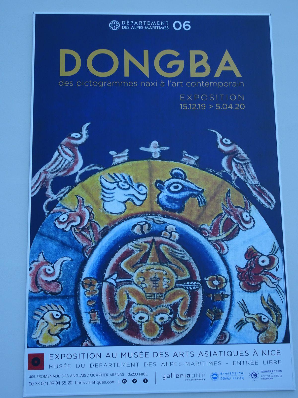 Musée des Arts Asiatiques de Nice : Exposition Dongba