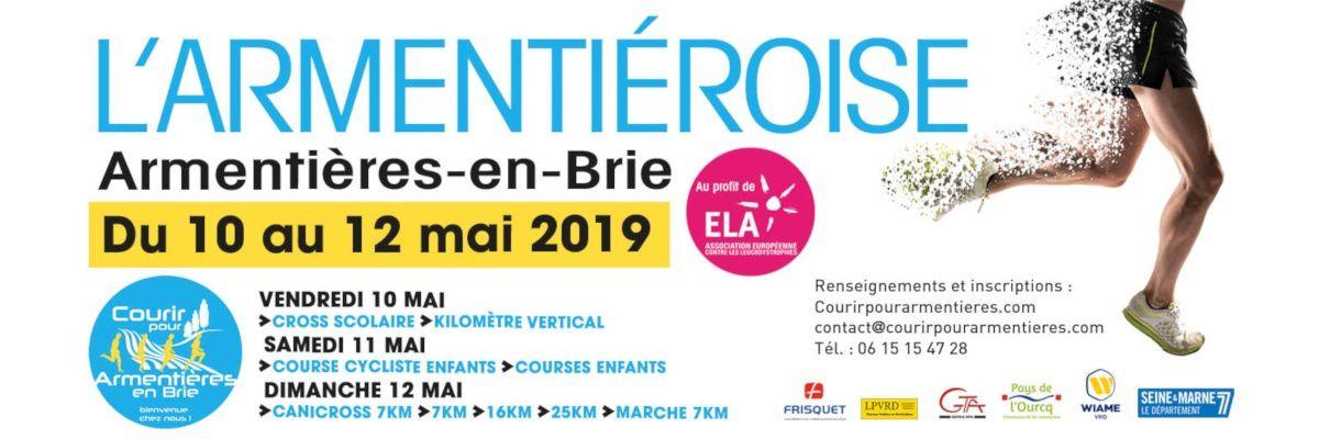 [12/05/2019] L'Armentiéroise