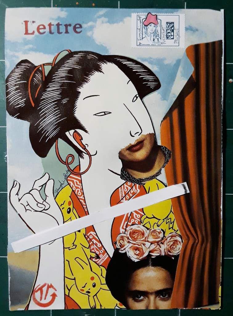 ceci n'est pas du Magritte, ni du Utamaro...