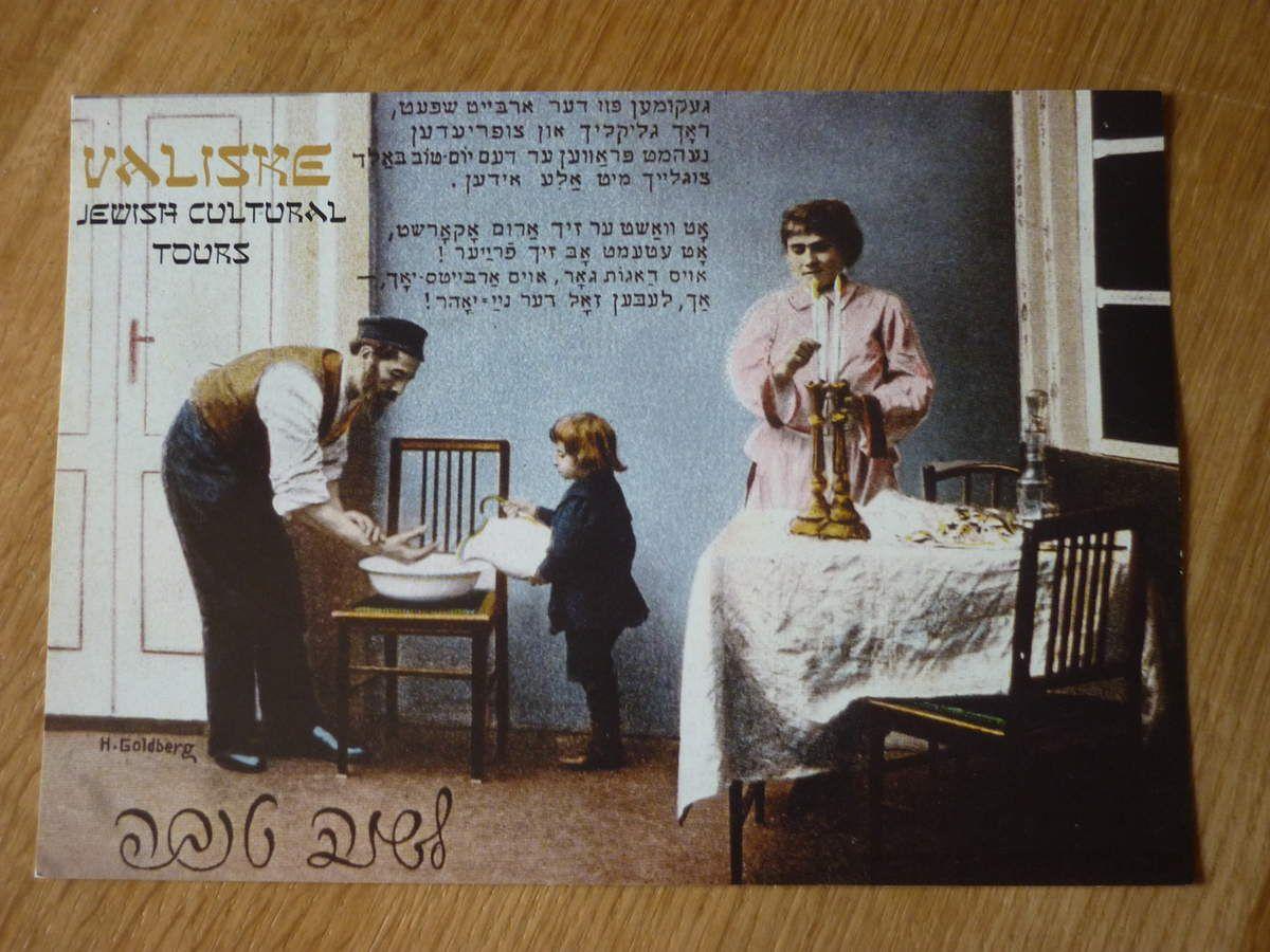21. 1905 - Association Valiske France