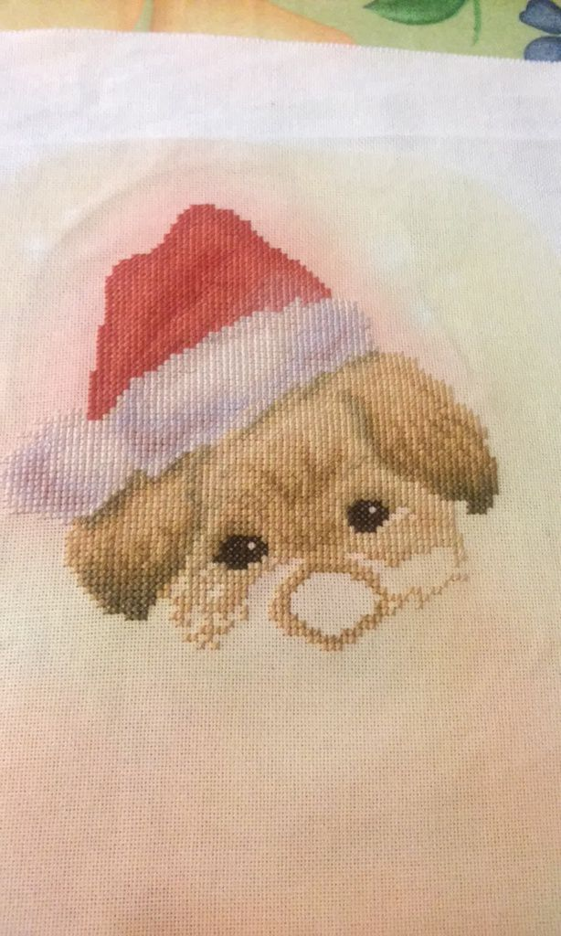 Christmas Puppy Suite