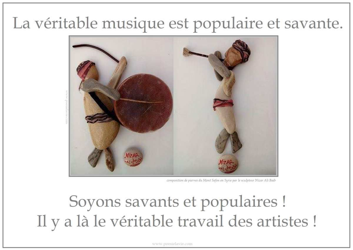 SPHÈRE MUSICALE