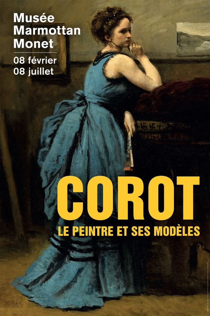 Salle Camille COROT