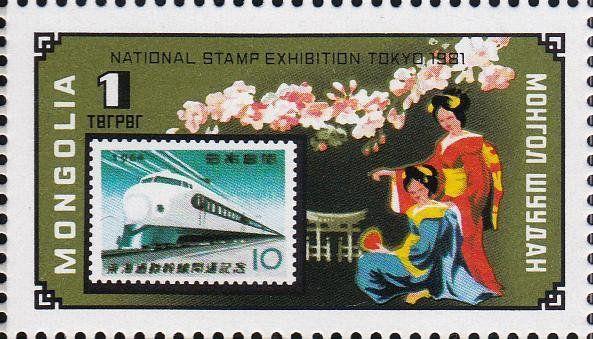 MONGOLIE japon 1964