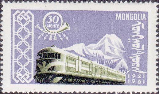 MONGOLIE postrain 1961