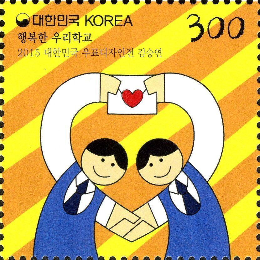 """série """"joie de vivre à l'école"""" Corée"""
