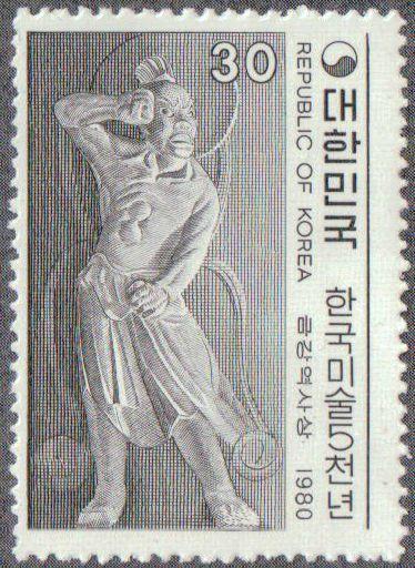 Corée du sud the deity deva 1980 sur 2010