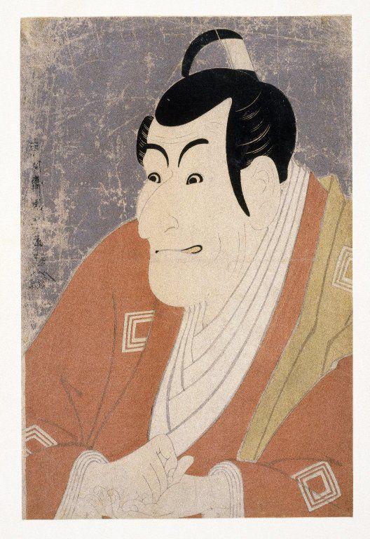 Ichikawa Ebizo IV comme Takemura Sadanoshin (acteurs de Kabuki)