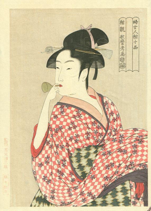 Jeune fille soufflant dans un sifflet de verre