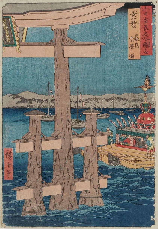 Festival at the Itsukushima Shrine