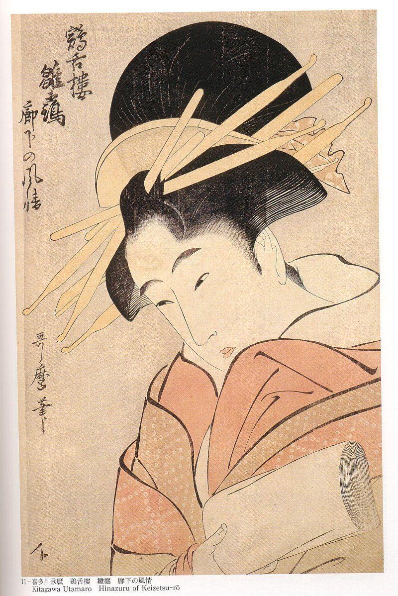 Hinazuru of the Keizetsuro