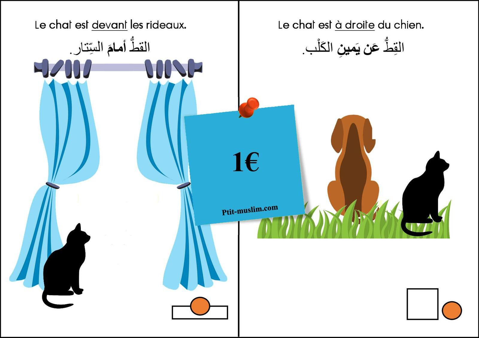 Chat mobile spatial