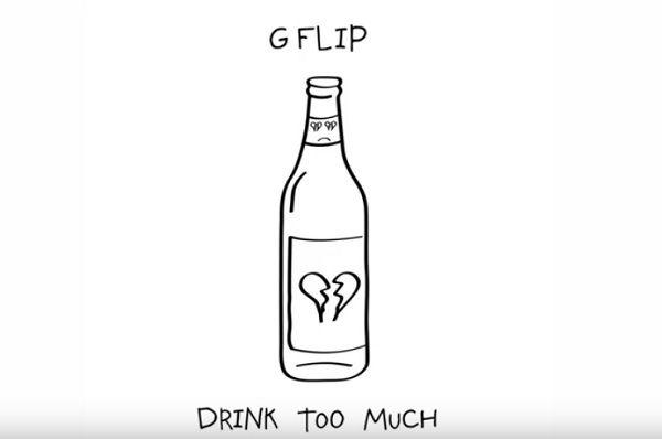 Ne manquez pas le premier EP de G Flip !