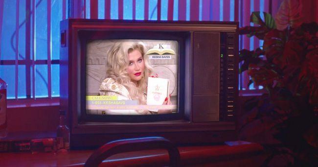 Kesha dévoile un nouveau titre !