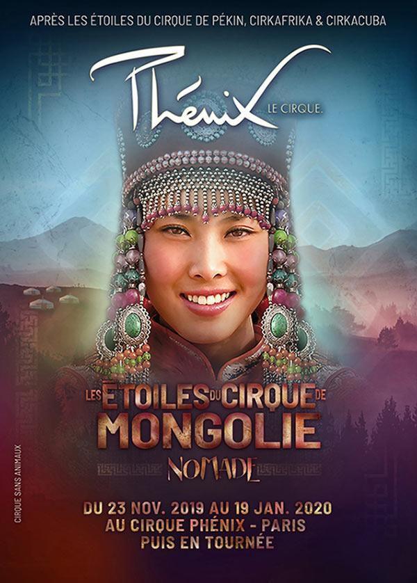 « Nomade » au Cirque Phénix, nous y étions !