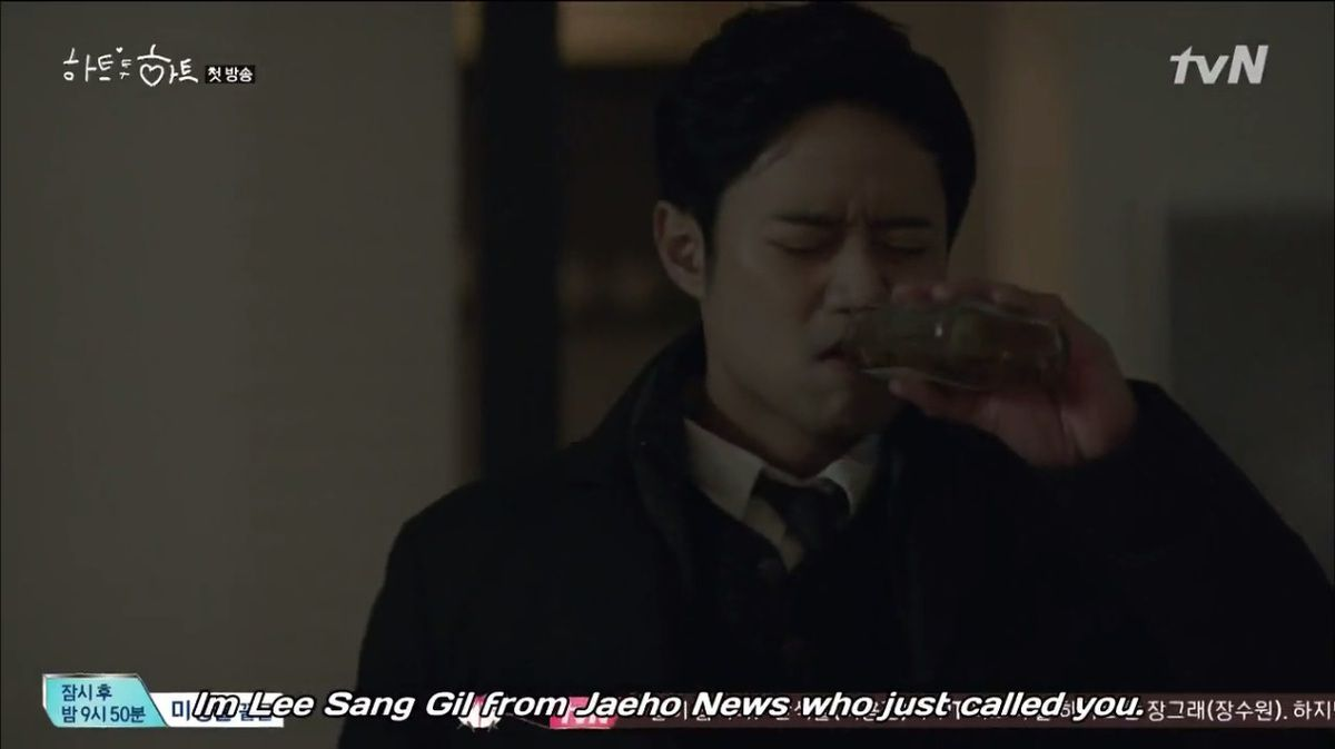"""I'm Lee Sang Jil from Jaeho News who just called you"""