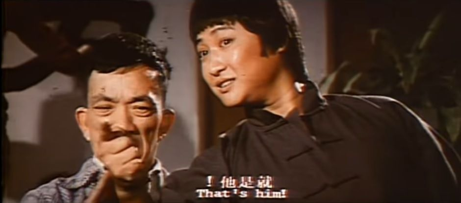 The Bruce Lee impersonator isn't recognised when fighting but because of his shades and his star-like attitude.