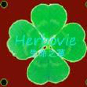 Logo Herbovie (source: over-blog)
