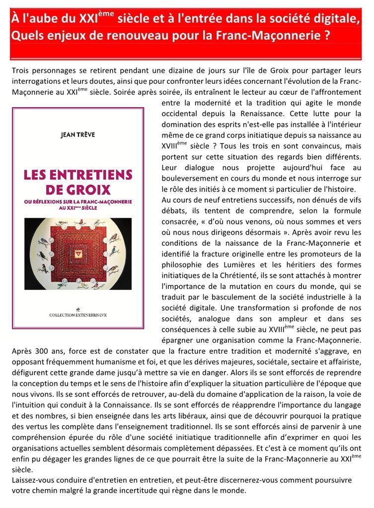 """RECENSION : """"LES ENTRETIENS DE GROIX"""""""