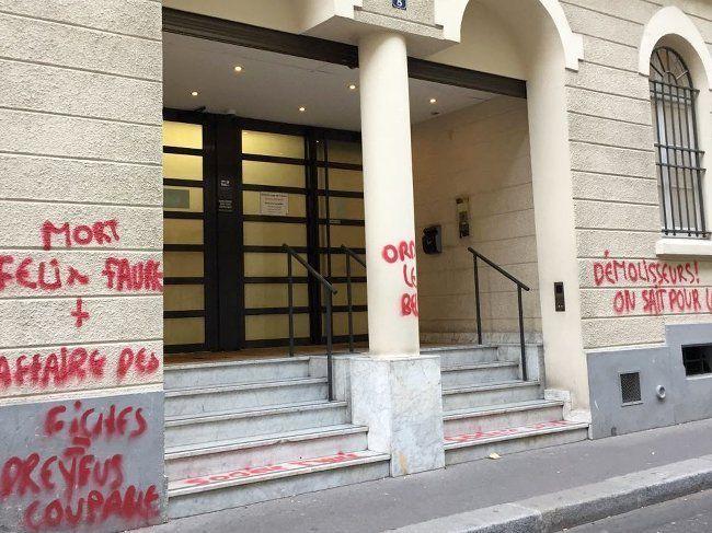 Tags Antimaçonniques Grande Loge de France
