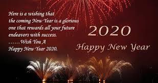 Les résolutions 2020 -2020 resolutions