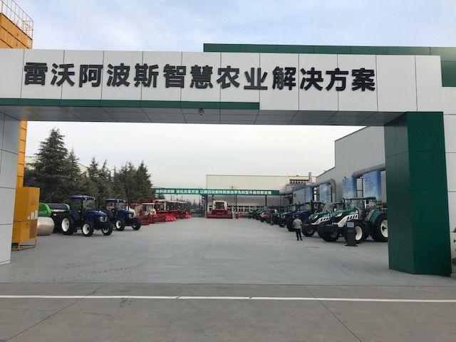 Un petit tour chez Lovol en Chine !