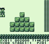 Les 4 mondes, kid niki en action, les stages secrets dans le jeu, le jeu bonus à la fin du niveau, le boss de fin du 1er niveau et la récompense pour l'avoir battu!