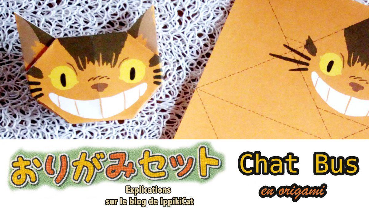 #chatbus #totoro #ghibli #origami #leblogdeippikicat #DIY