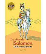 #rentrée littéraire 2017 #litterature jeunesse : Le rêve de Salomon de Catherine Zarcate - ed. Syros