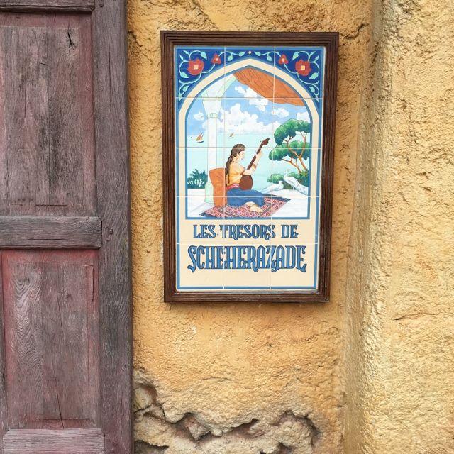 Adventureland, les maisons