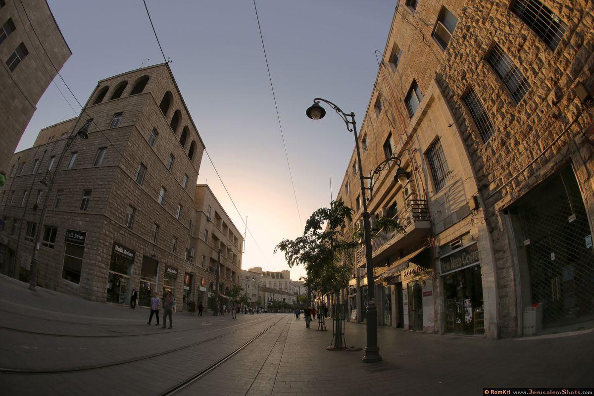 JERUSALE CAPITALE ETERNELLE D'ISRAEL