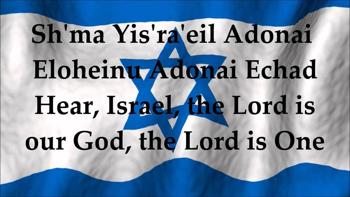 ETERNEL ECOUTE NOS PRIERES POUR ISRAEL EN DETRESSE