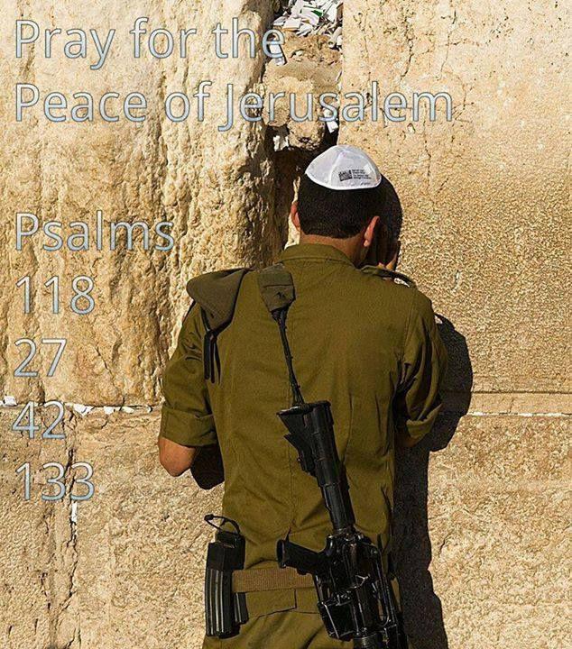 POUR L'ARMÉE D'ISRAËL ET POUR SA GLOIRE DE LA PART DU TOUT PUISSANT